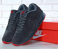 Кроссовки мужские зимние низкие на меху замшевые серые брендовые Nike Air Max 90VT FUR