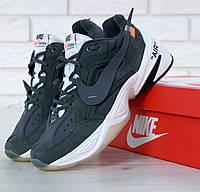 Кроссовки мужские серые замшевые белая подошва новинка от Nike M2K Tekno х  Off-White Найк 0624d165db6