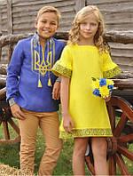 """Парные детские вышиванки """"ТРИЗУБ"""" желто-голубые"""