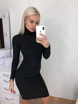 b9eb679ccfe Легкое зимнее платье под горло - недорого в Украине