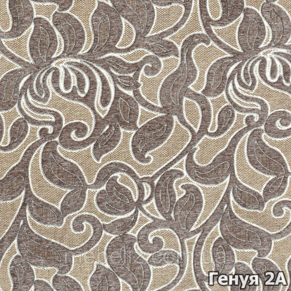 Ткань мебельная обивочная Генуя 2А