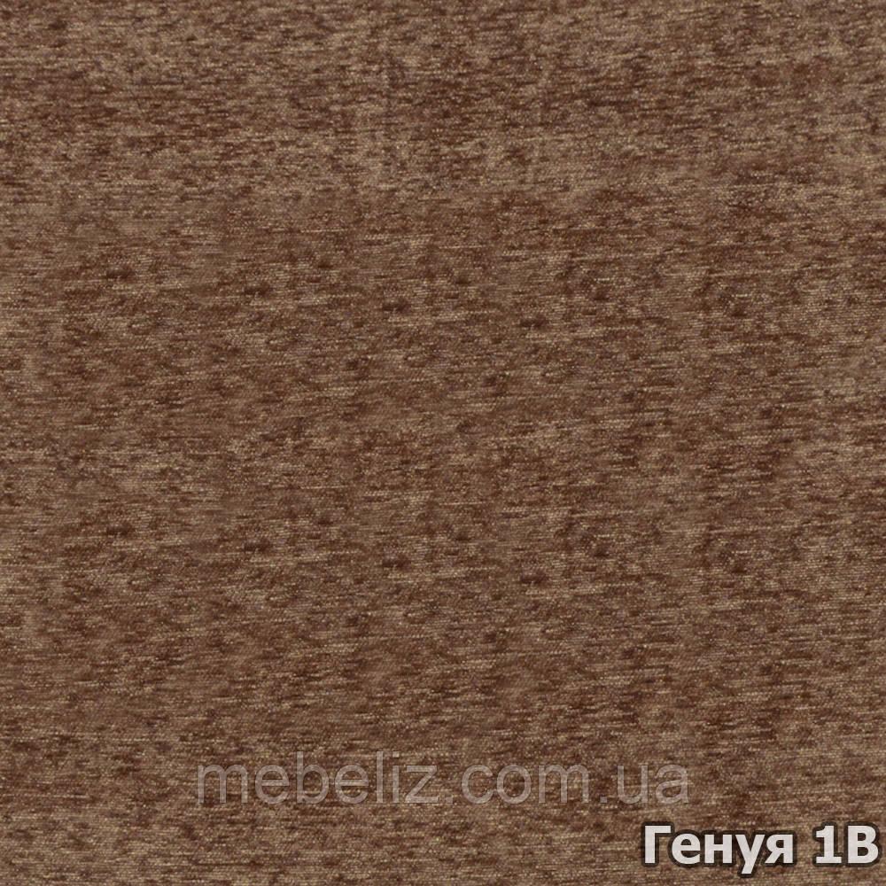 Ткань мебельная обивочная Генуя 1В