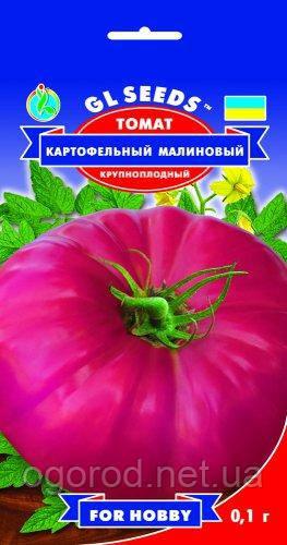 Томат Картопляний малиновий насіння GL Seeds