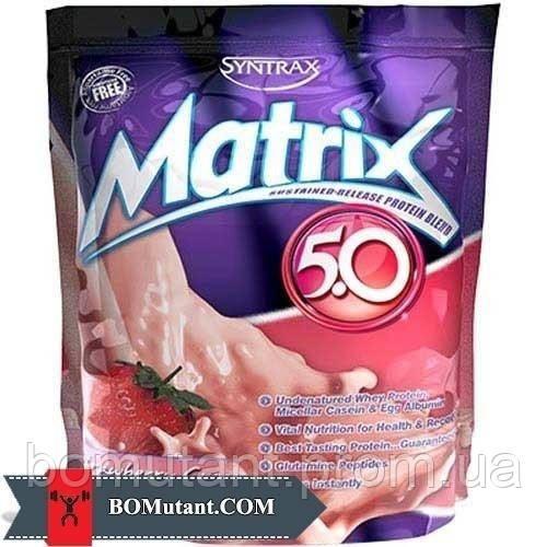 Matrix 2,3кг Syntrax апельсиновый крем