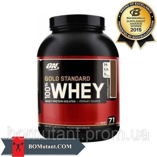 100% Whey Gold Standard 2,3кг Optimum Nutrition двойной насыщенный шоколад