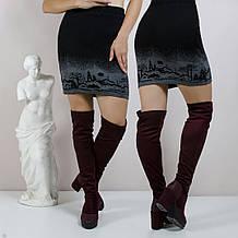 Теплая женская юбка 44-50р.