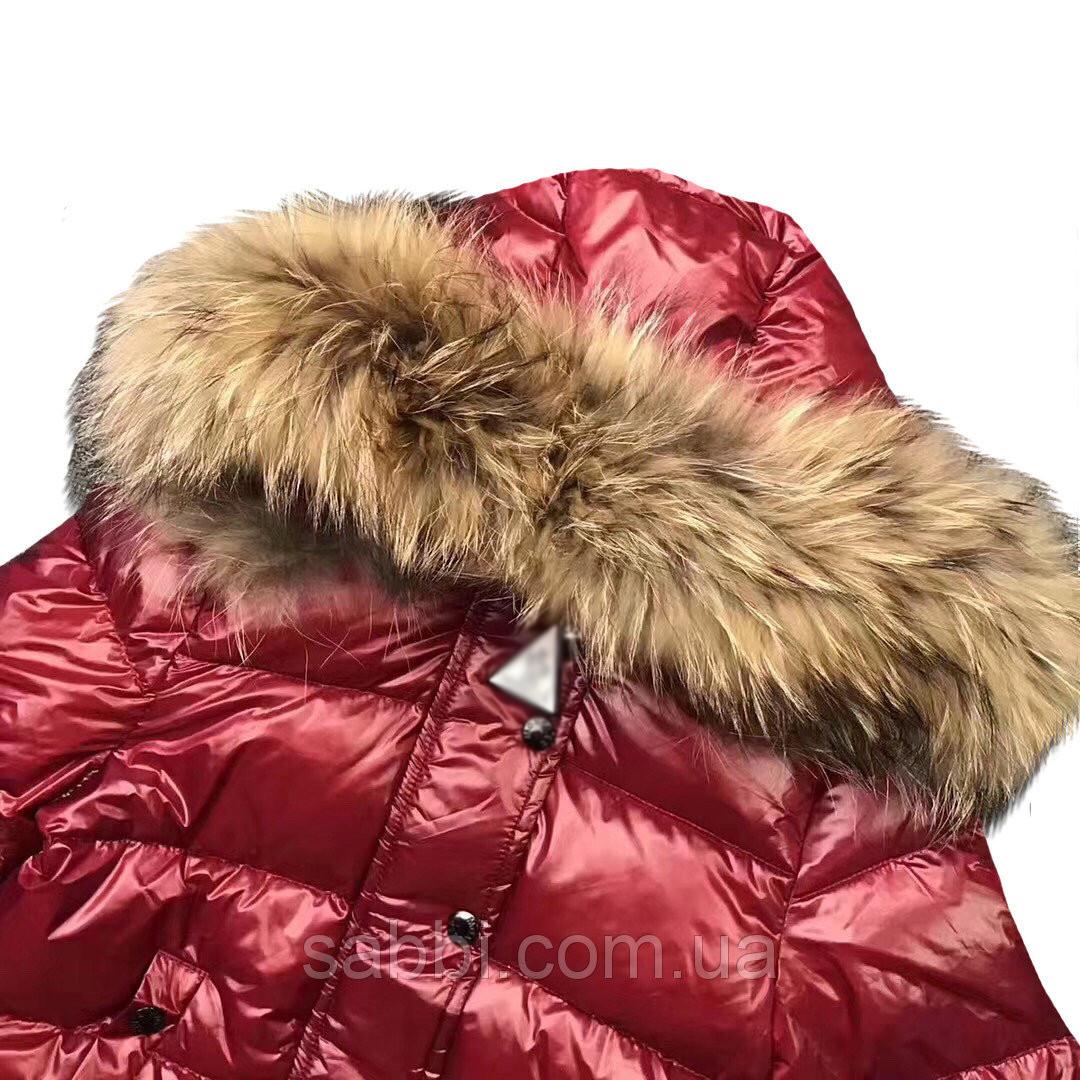 Детская курточка Sabbi бордовая блестящая на пуху