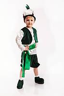 Детский карнавальный костюм Чеснок код 1080