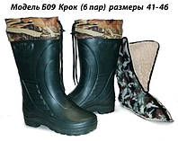 beb1729b5259 Мужские резиновые сапоги на меху в Украине. Сравнить цены, купить ...