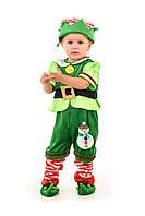 Детский карнавальный костюм Эльф новогодний код 1313