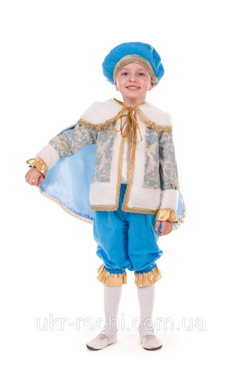 Детский карнавальный костюм Маленький принц код 1318