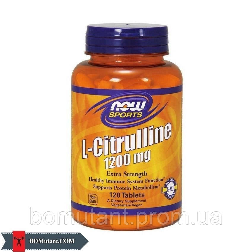 Citrulline 1200 mg 120таблетки NOW шоколад-кокос