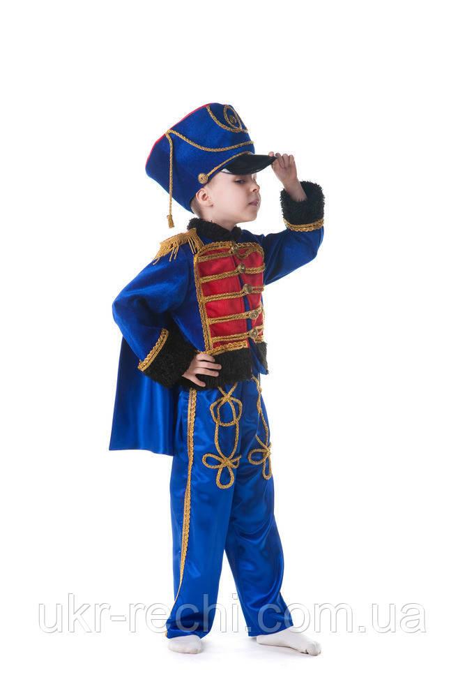 Детский карнавальный костюм Гусар код 1323