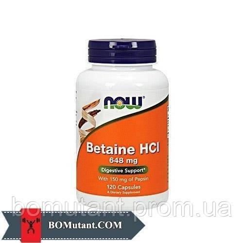Betaine HCI 648 mg 120капсулы NOW шоколад-кокос