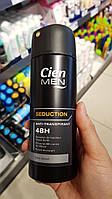 Cien Men Seduction антиперспирант для мужчин  200 мл