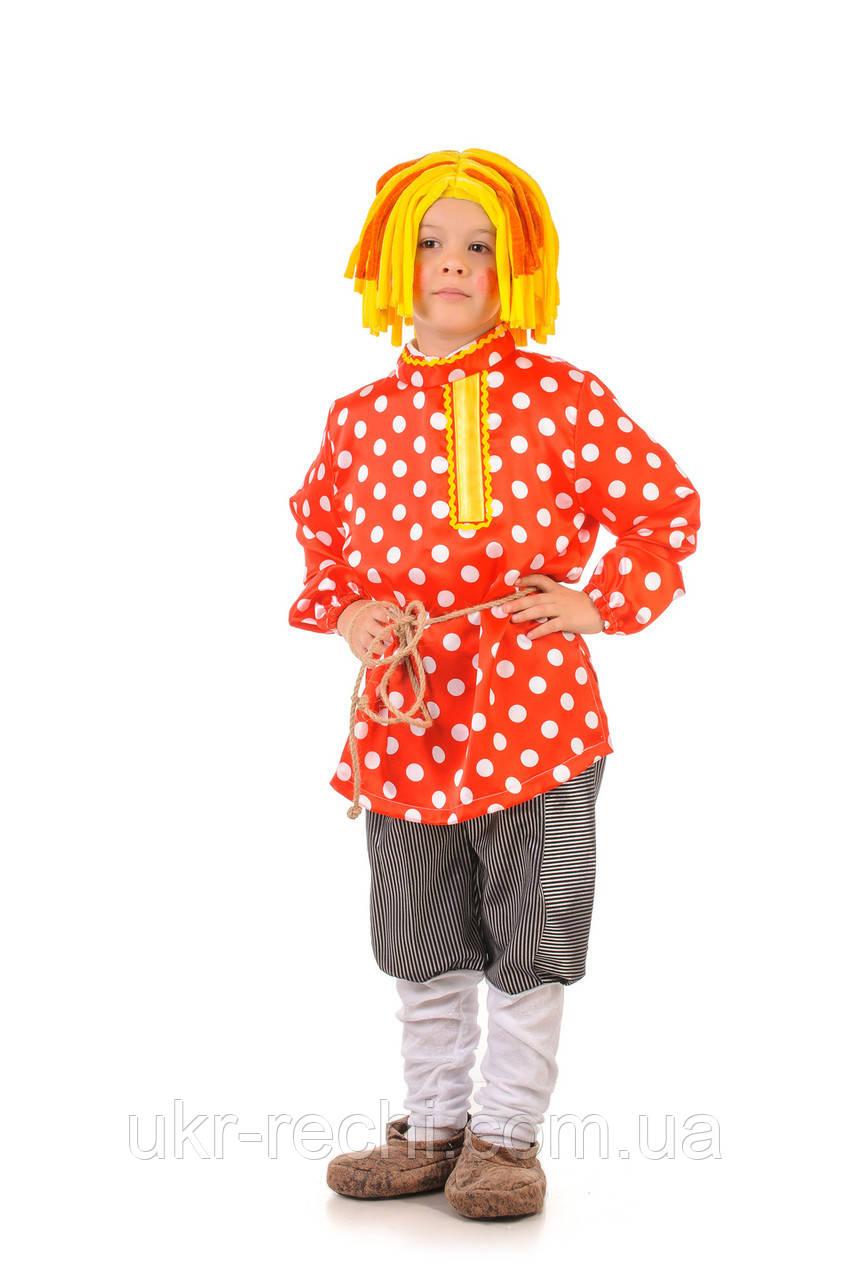 Детский карнавальный костюм Домовенок Кузя код 1360