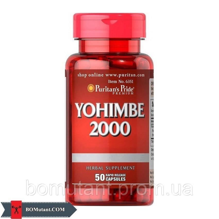 Yohimbe 2000 mg 50капсулы Puritan's Pride шоколад-кокос