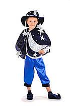 Детский карнавальный костюм Месяц код 1162