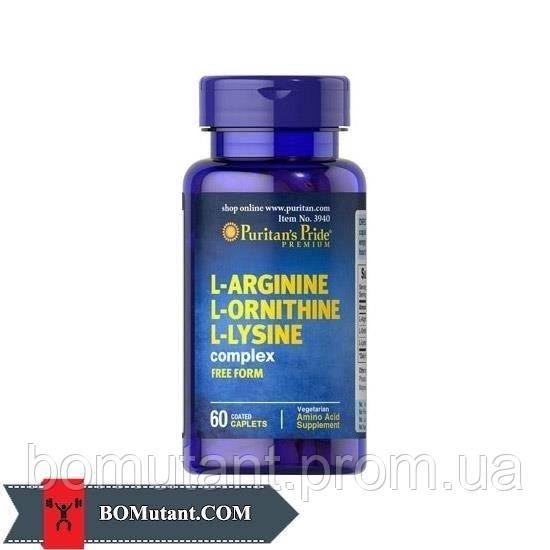 L-Arginine L-Ornithine L-Lysine 60caplets Puritan's Pride шоколад-кокос