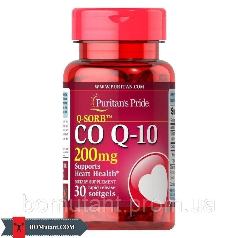 Q-SORB Co Q-10 200 mg 30капсулы Puritan's Pride шоколад-кокос