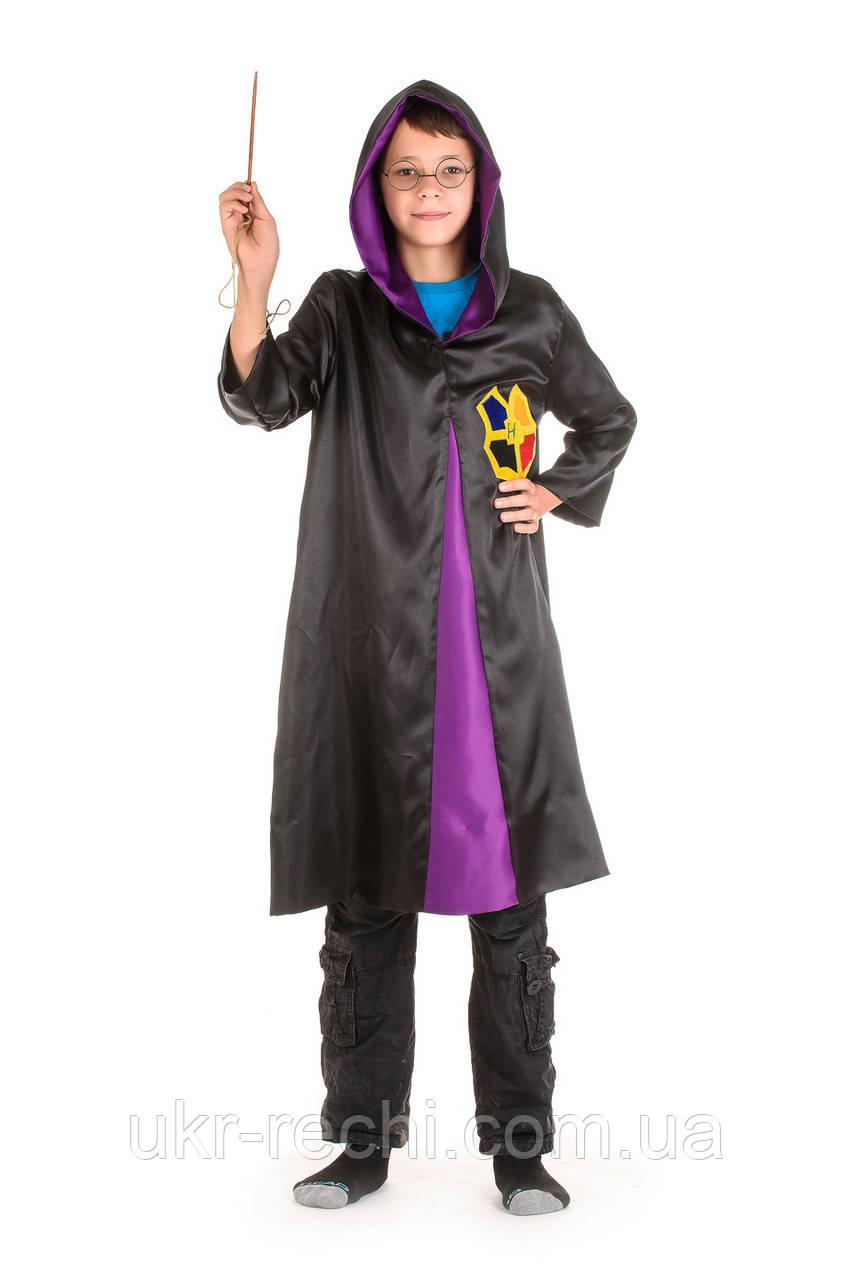 Детский карнавальный костюм Гарри Поттер код 1371