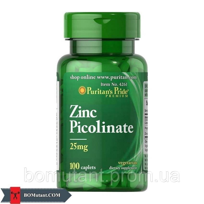Zinc Picolinate 25 mg 100caplets Puritan's Pride шоколад-кокос