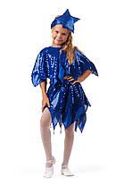 Детский карнавальный костюм Звезда код 1018