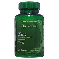 Цинк, Zinc 50 mg, Puritan's Pride, 250 таблеток
