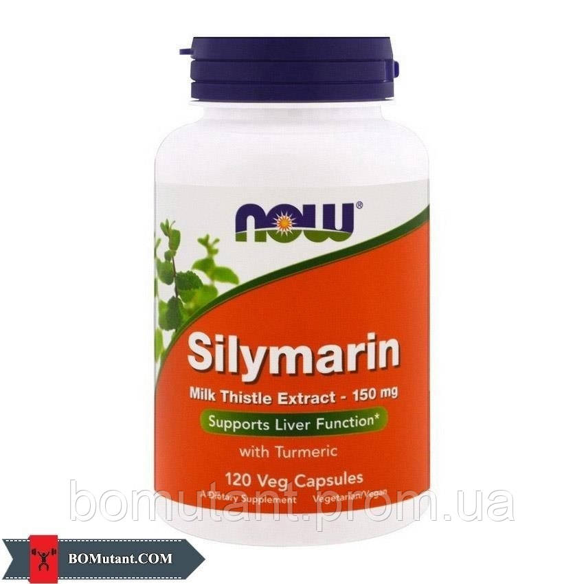 Silymarin 150 mg 120 vegveg caps NOW шоколад-кокос