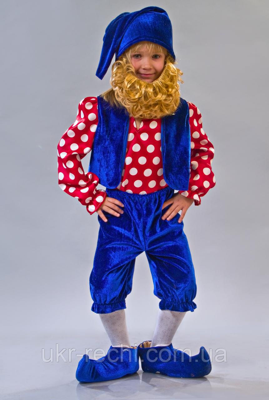 Детский карнавальный костюм Гномик синий код 1404