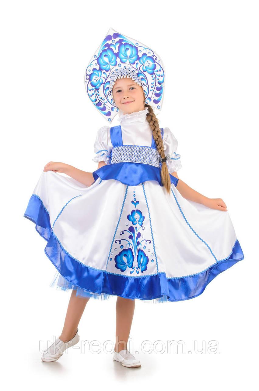 Детский карнавальный костюм Русский народный костюм «Гжель» девочка код 1279