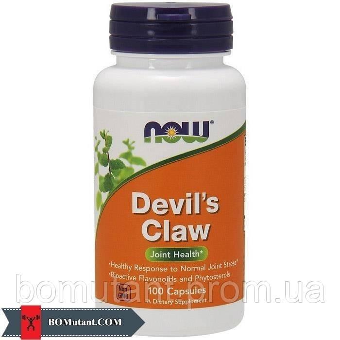 Devil`s Claw 100капсулы NOW шоколад-кокос