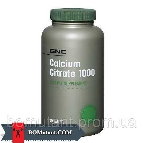 Calcium Citrate 1000 180таблетки GNC шоколад-кокос