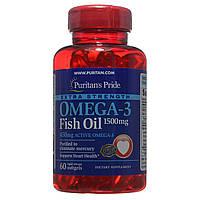 Омега-3 рыбий жир, Extra Strength Omega-3 Fish Oil 1500 mg (450 mg Active Omega-3), Puritan's Pride, 60 капсул, фото 1