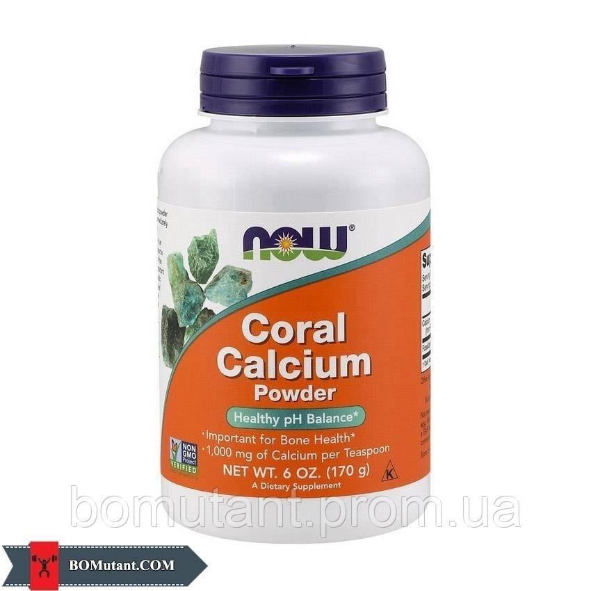 Coral Calcium Powder 0,170кг NOW чистый