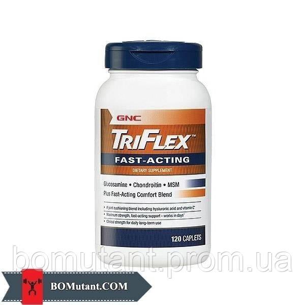 TriFlex Fast-Acting 120капсулы GNC шоколад-кокос