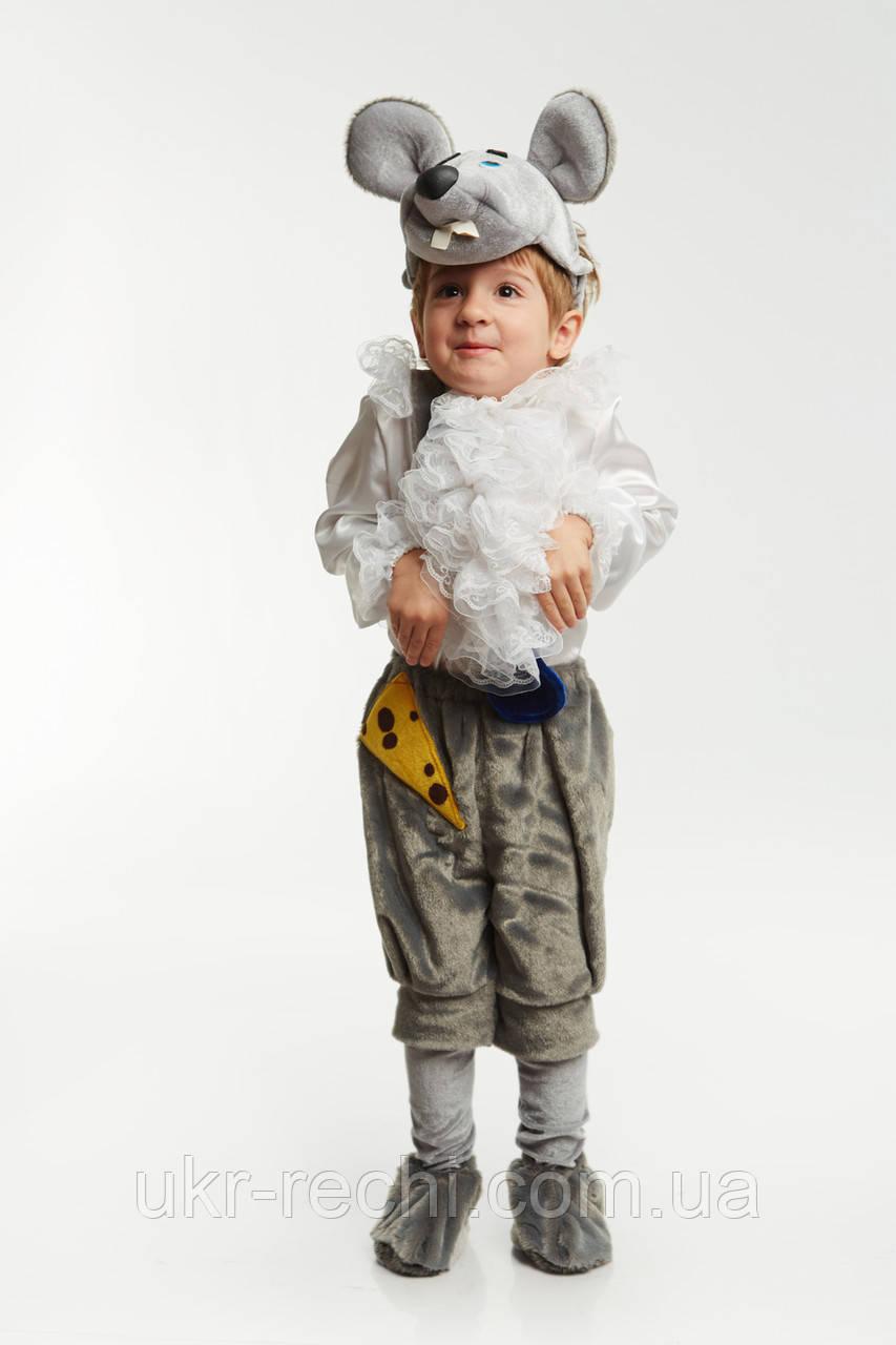 Детский карнавальный костюм Мышонок «Малыш» код 1145