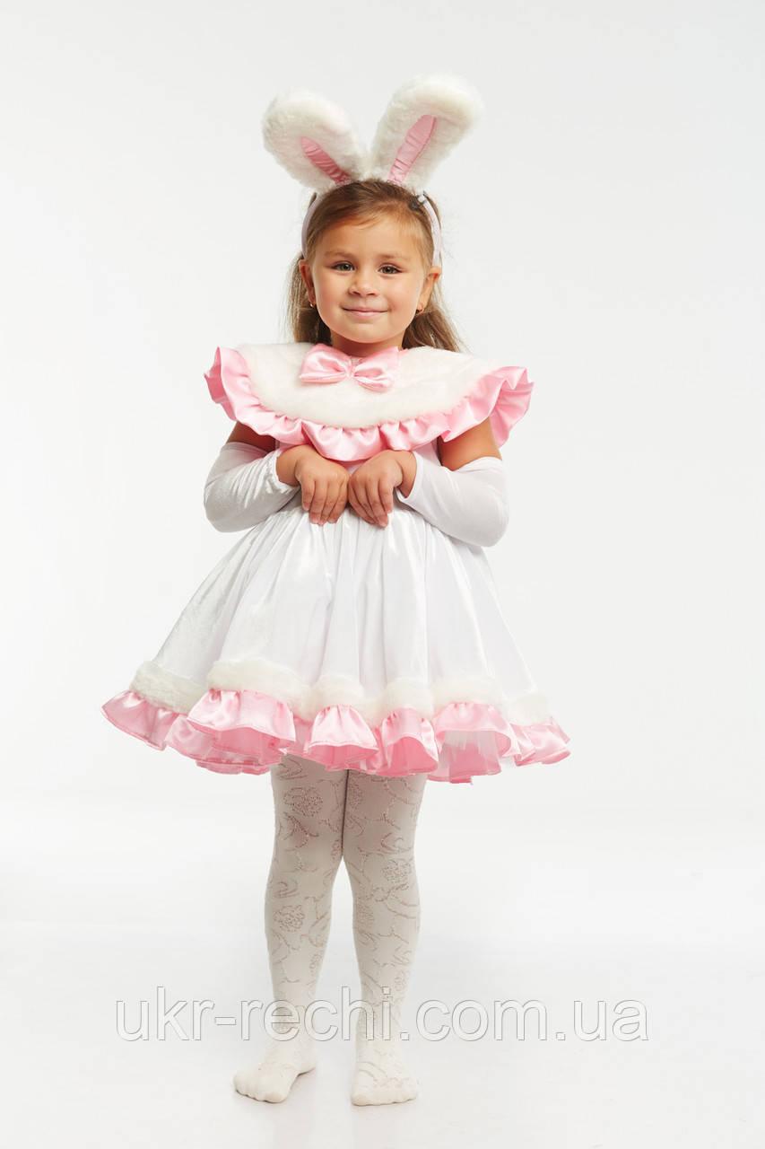 Детский карнавальный костюм Зайка «Малышка» код 1147