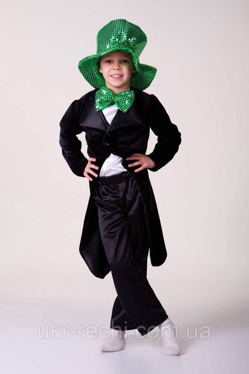 Детский карнавальный костюм Крот код 1166