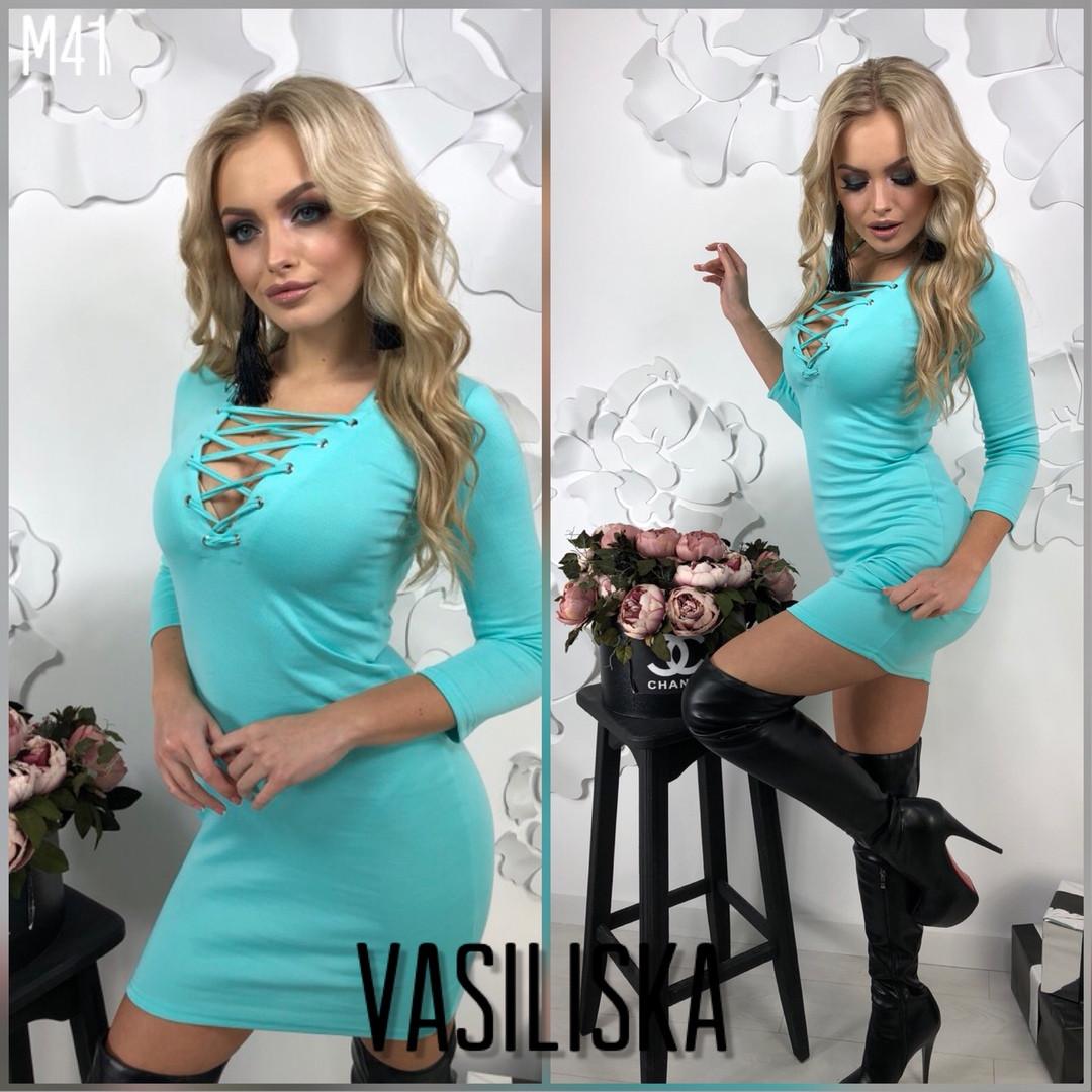 dd84e9486b1 Платье с декольте на шнуровке - Интернет-магазин