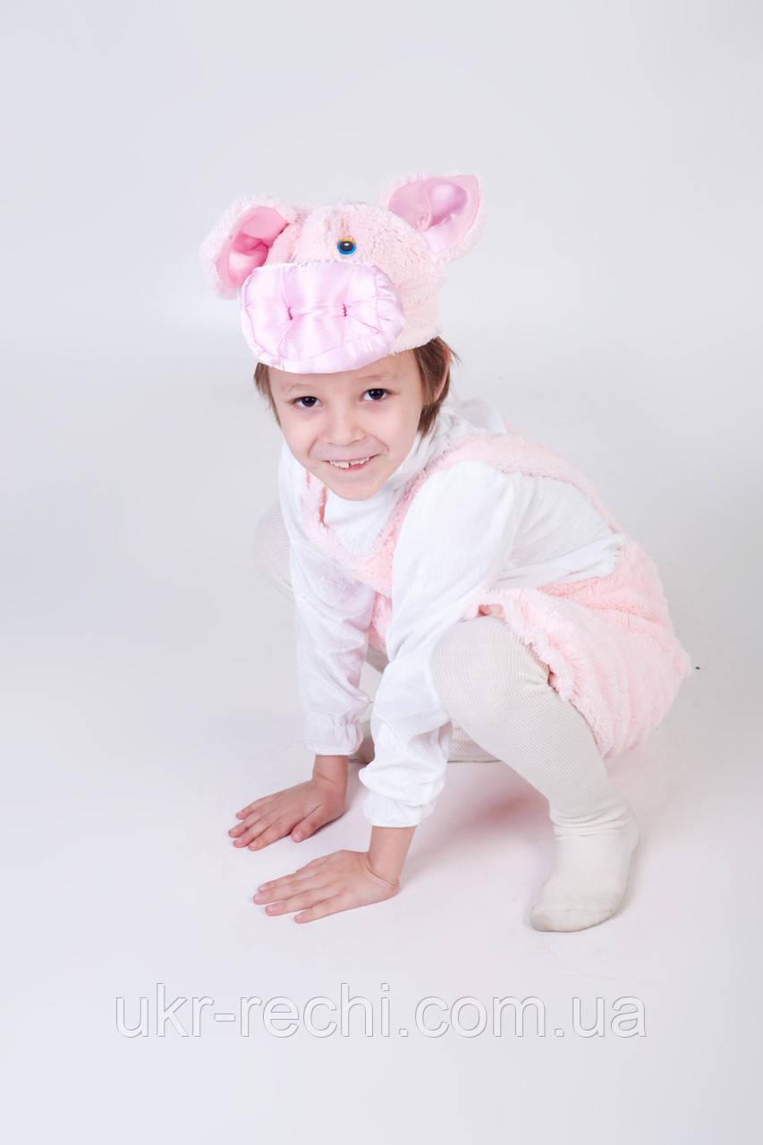 Детский карнавальный костюм Поросенок 1176