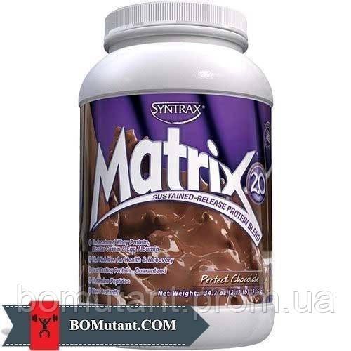 Matrix 0,907кг Syntrax апельсиновый крем