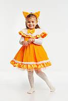 Детский карнавальный костюм Лисичка «Малышка» код 1178