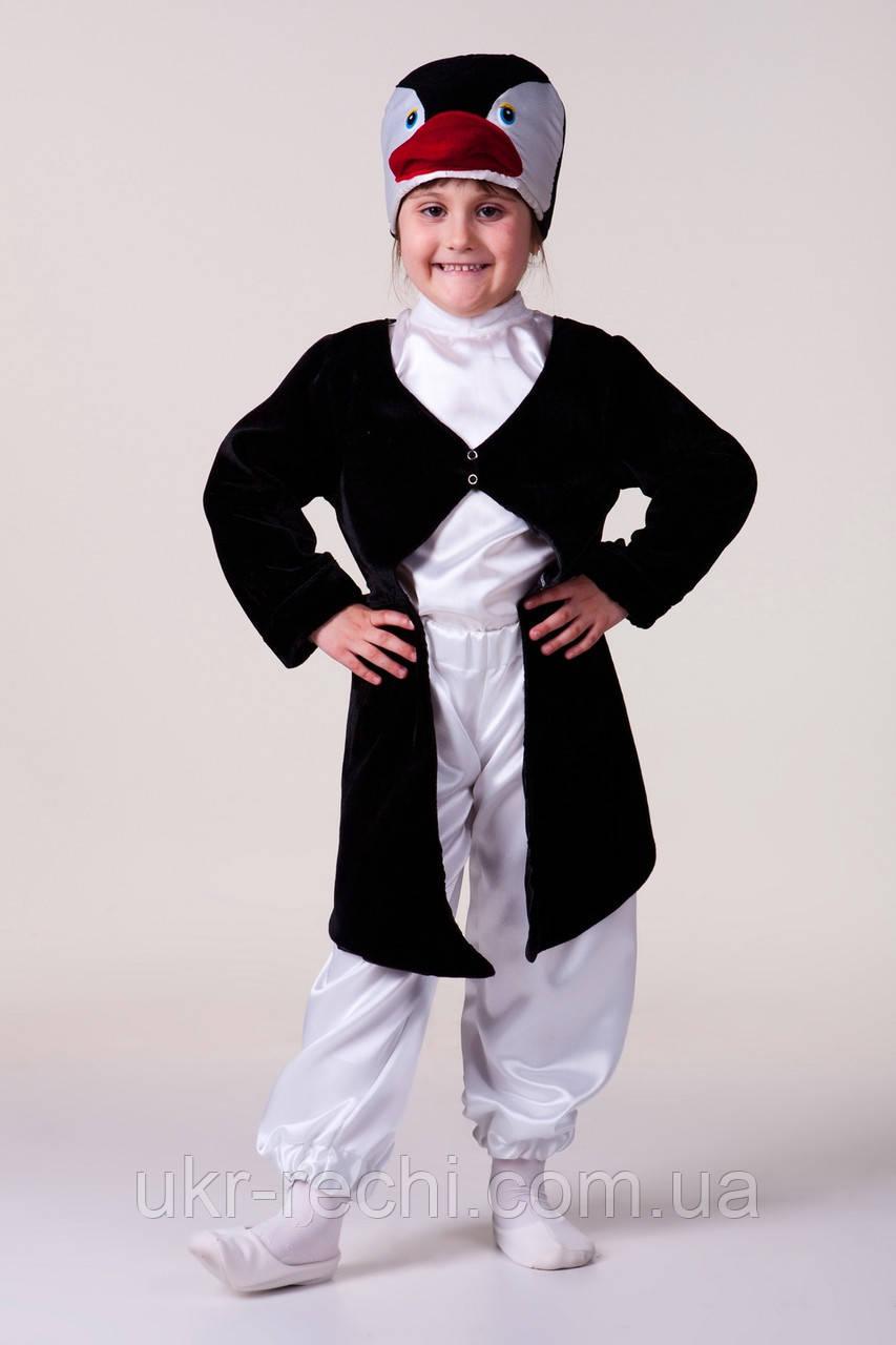 Детский карнавальный костюм Пингвин код 1203
