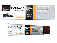 Крем Темно коричневий для гладкої шкіри Дамавик туба 40мл, фото 1