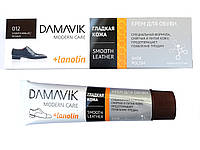 Крем Темно коричневый для гладкой кожи Дамавик туба 40мл