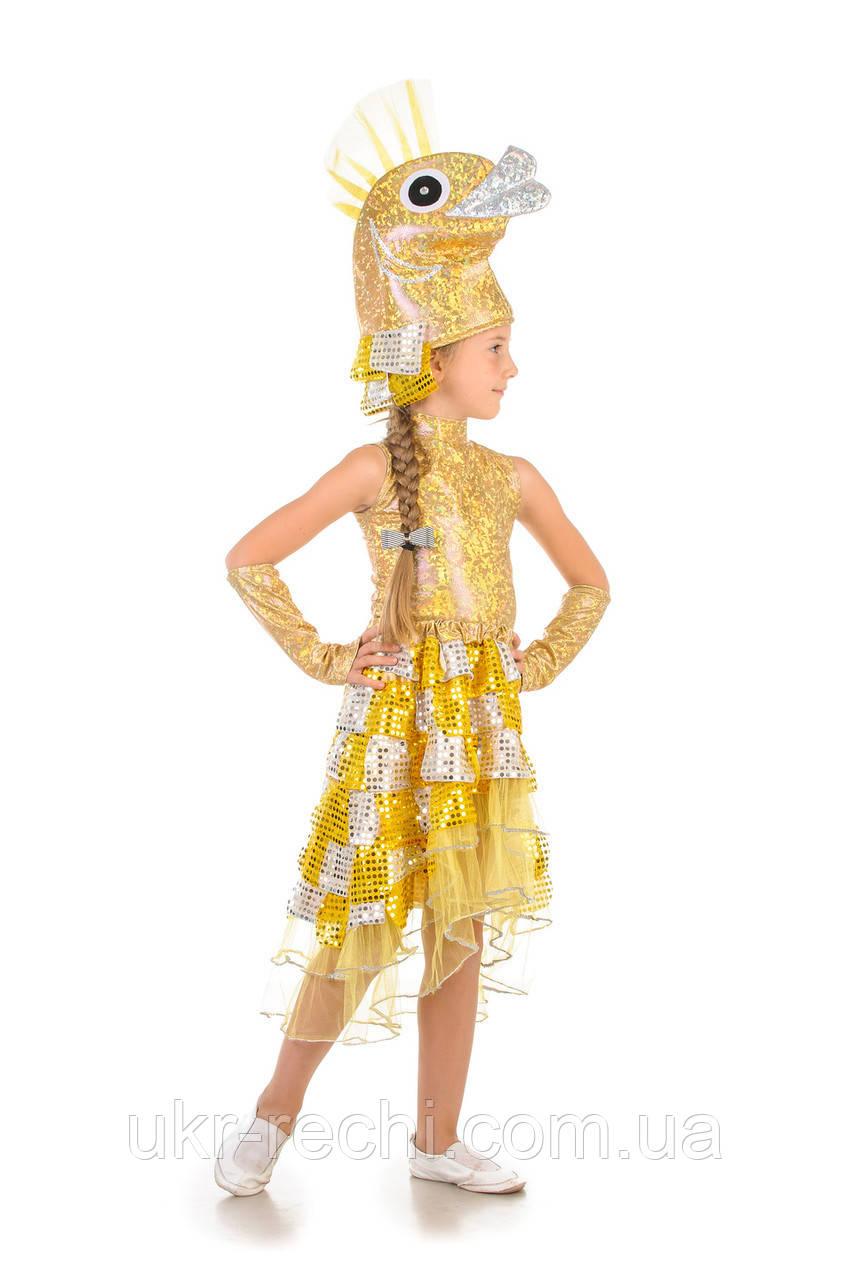 Детский карнавальный костюм Рыбка в золоте код 1215