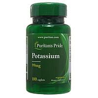 Калий, Potassium 99 mg, Puritan's Pride, 100 таблеток
