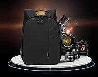 Универсальный фоторюкзак Tigernu для фотоаппаратов Canon EOS, Nikon Sony, Olympus, Кэнон, Никон, Олимпус, Сони