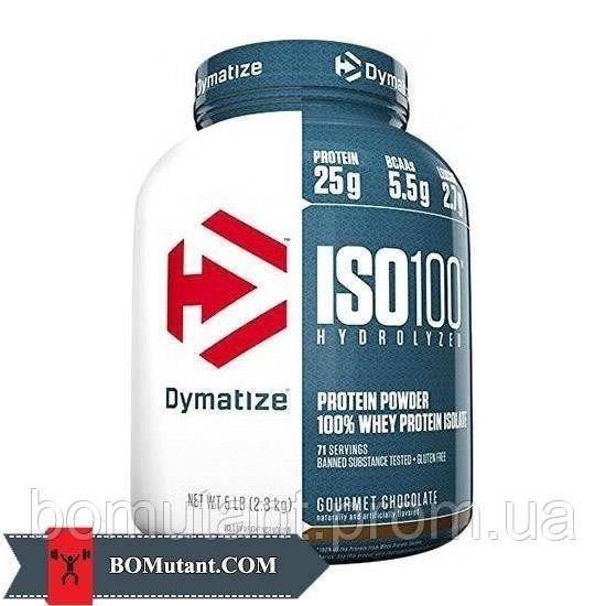 ISO 100 2,3кг Dymatize шоколадная помадка брауни